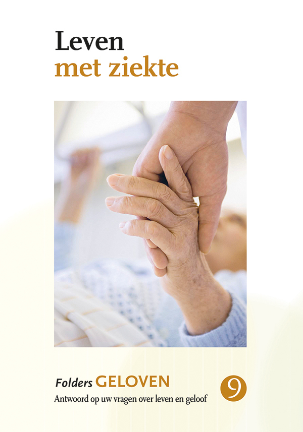 אחרי מות : ספר